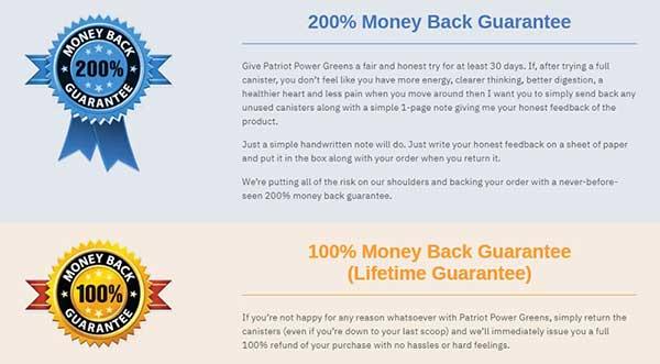 Confusing guarantee